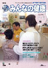 thumb_2011-5-6